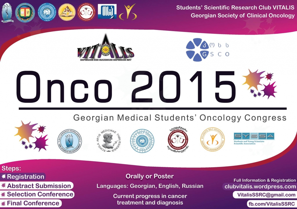 Georgian Medical Students Oncology Congress -  Onco2015