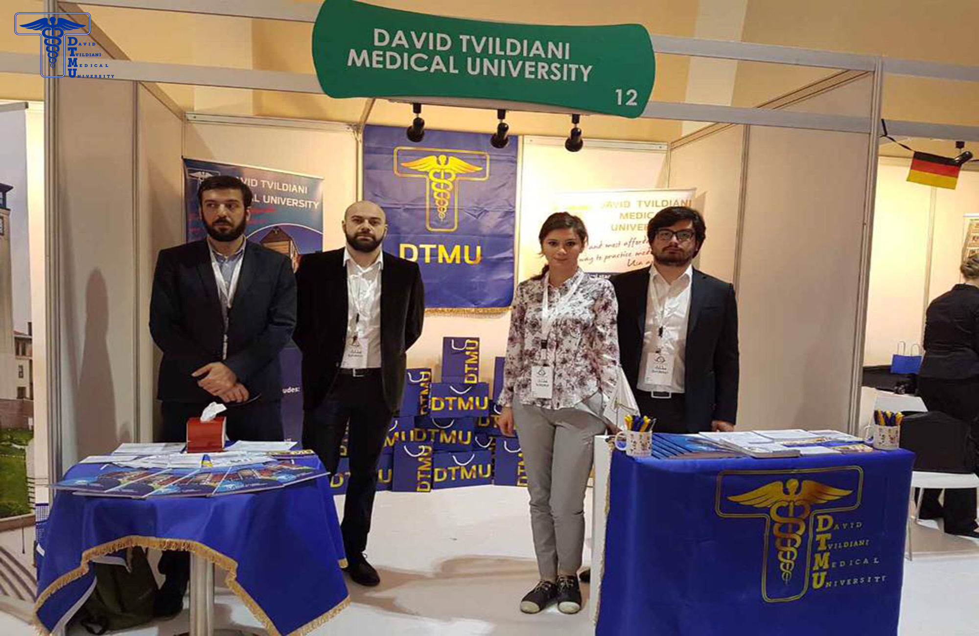 DTMU at Fujairah International Career and Education Fair 2017