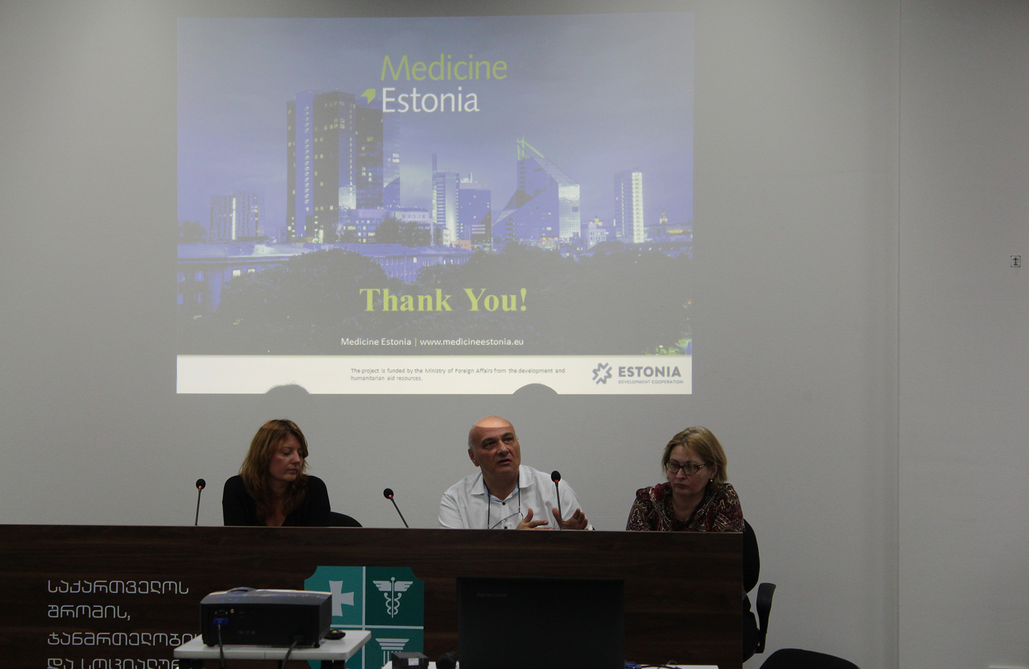 Medicine Estonia Cluster Conference in Georgia