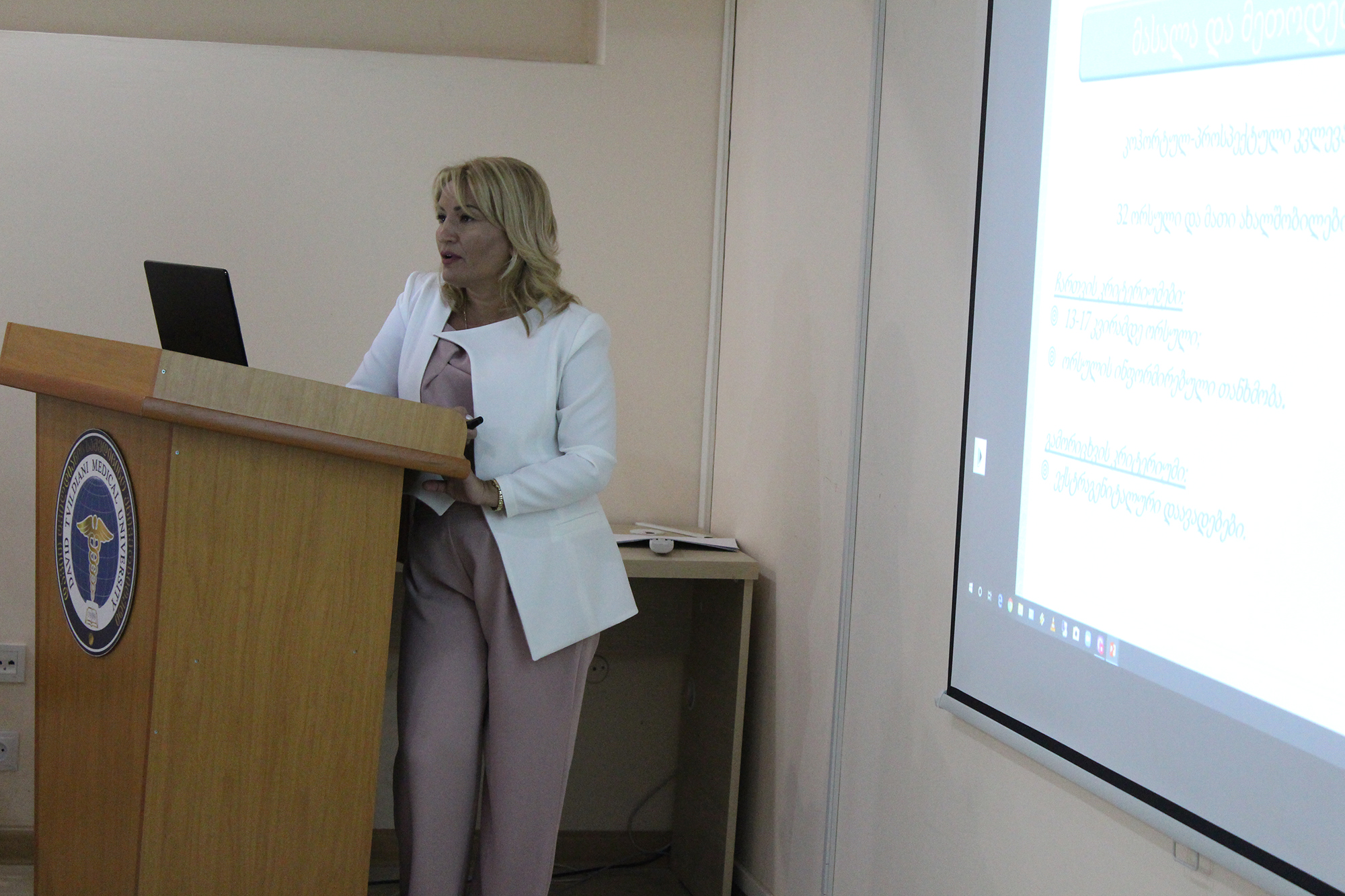 The dissertation defense of PhD candidate Tamar Bakhtadze with title ,,The Impact of Fetal Programming on the Development of Childhood Respiratory Diseases and Asthma ""