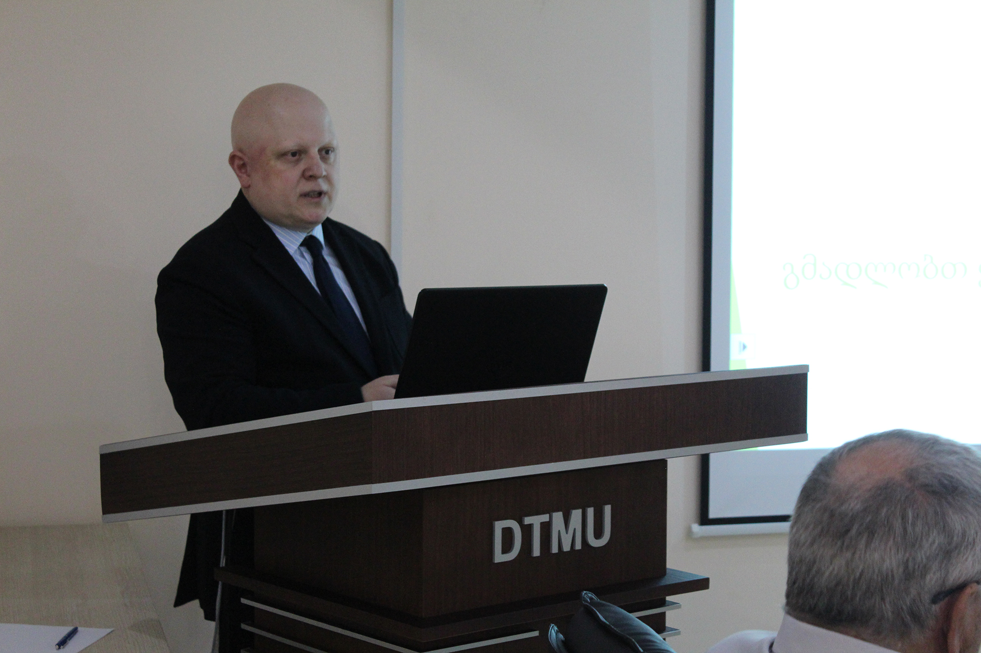 The dissertation defense of PhD candidate Giorgi Papiashvili with title ,,Association of Paroxysmal Supraventricular Tachycardia with Personality Type, Anxiety and Quality of Life and Influence of Catheter Ablation on Anxiety and Quality of Life""